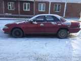 Новосибирск Корона Эксив 1989