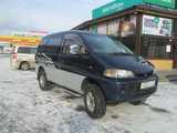 Улан-Удэ Делика 1995