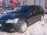 Новосибирск Тойота Филдер 2013