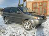 Саяногорск Хонда ХР-В 2000