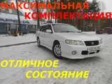 Кемерово Авенир Салют 2000