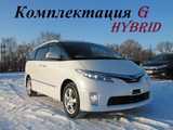 Хабаровск Тойота Эстима 2012