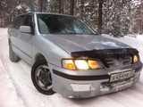 Барнаул Примера 1998