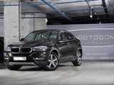 Екатеринбург BMW X6 2015
