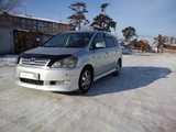 Улан-Удэ Тойота Ипсум 2001