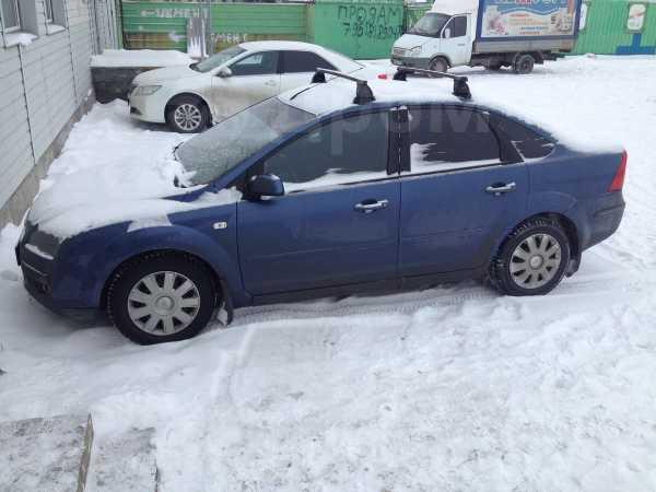 термобелье седаны до 300 тысяч в челябинской области снижаются потери человеческой