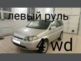 Новосибирск Хонда ХР-В 2002