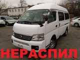 Владивосток Караван 2005