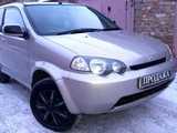 Омск Хонда ХР-В 2002