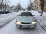 Улан-Удэ Корона Эксив 1993