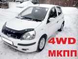 Новосибирск Тойота Витц 2002