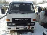 Хабаровск Дельта 1992