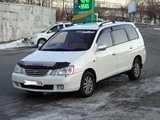 Владивосток Тойота Гайя 1999