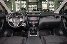 Nissan Qashqai 2.0 CVT CITY 360 (11.2016 - 01.2017)