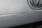 Подушка безопасности переднего пассажира: опция