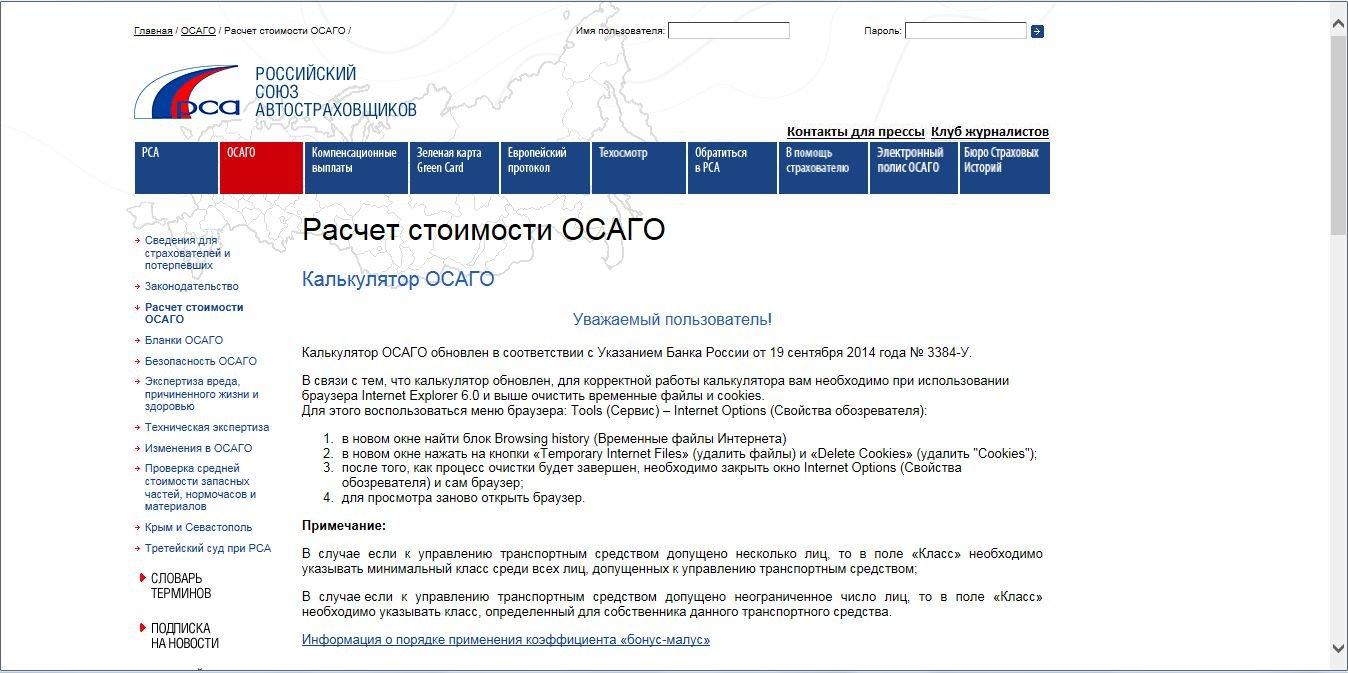 росгосстрах банк выплаты за 1992 год бланк заявления