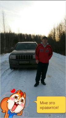 Jeep Grand Cherokee 2006 отзыв владельца | Дата публикации: 13.12.2016