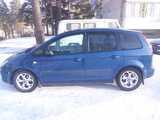 Черёмушки Форд С-Макс 2007