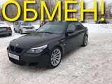 Новосибирск BMW M5 2005