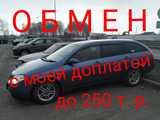 Кемерово Примера 2002