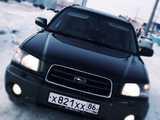 Нижневартовск Форестер 2003