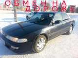 Бийск Хонда Интегра 1992