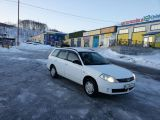 Петропавловск-Кам... Вингроад 2002