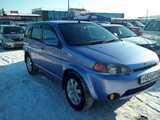 Иркутск Хонда ХР-В 2001