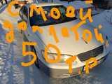 Рубцовск Камри Грация 1999