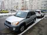 Краснодар Тойота РАВ4 2000