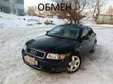 Кемерово Audi A4 2002