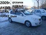 Омск Daewoo Gentra 2009