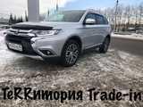 Иркутск Аутлендер 2016