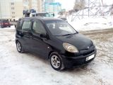 Новосибирск Функарго 2000