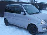 Хабаровск Субару Плео 2002