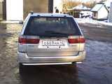 Новокузнецк Авенир Салют 1998