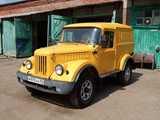 Кореновск ГАЗ 69 1959
