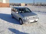 Иркутск Тойота Саксид 2011