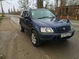 Краснодар Хонда ЦР-В 1995