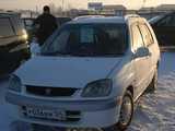 Красноярск Тойота Раум 2000