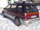 Дальнегорск Шариот 1995