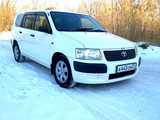Хабаровск Тойота Саксид 2005