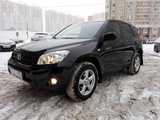 Москва Тойота РАВ4 2006
