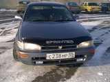 Омск Спринтер 1992