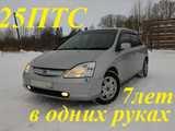 Томск Хонда Цивик 2002
