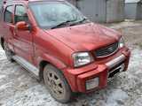 Омск Тойота Ками 1999