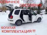 Омск Королла Спасио