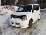 Арсеньев Хонда Капа 2000