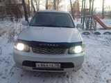 Иркутск Эрнесса 2000