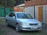 Новосибирск Блюбёрд 1999